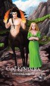 Katarína Soyka - Cval kentaura obal knihy